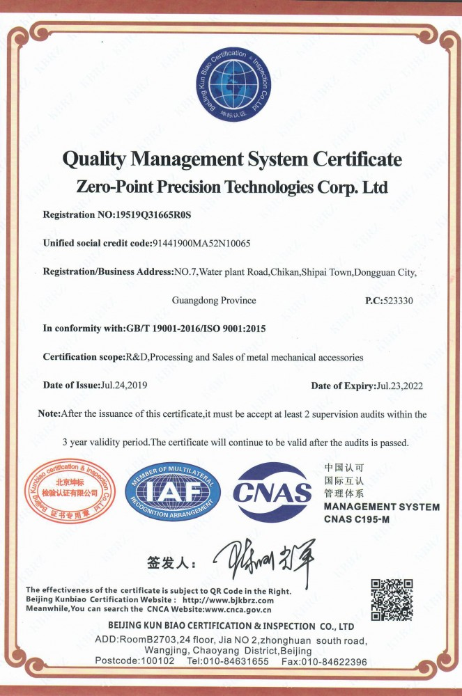 ISO certificate (English)